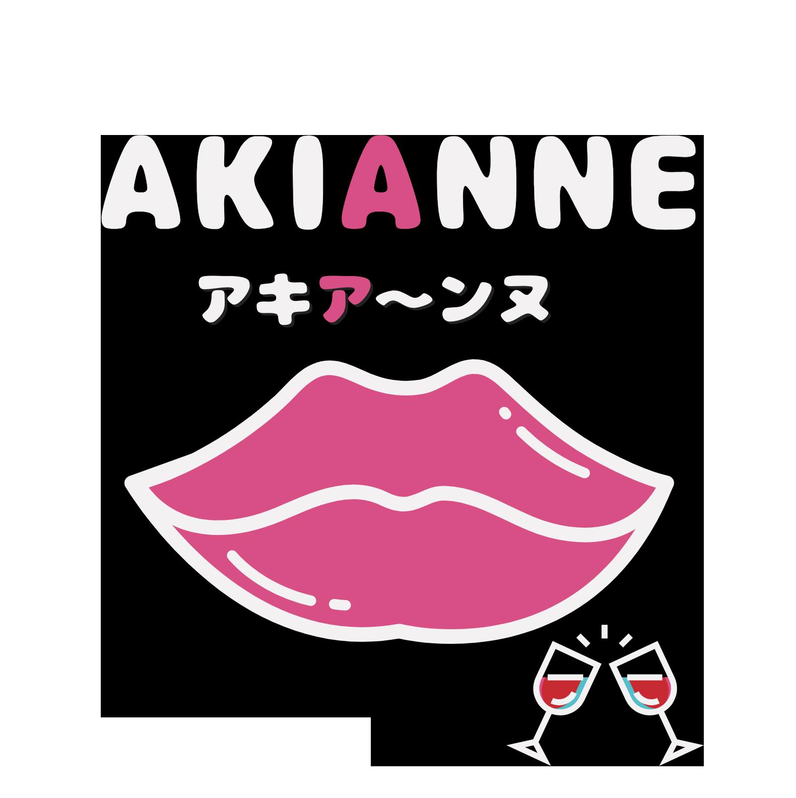 Bar アキア〜ンヌ